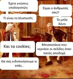 Funny Quotes, Funny Memes, Jokes, Funny Shit, Picture Video, Lol, Humor, Greeks, Movie Posters