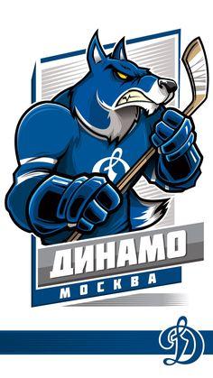 Dynamo Moscow #KHL Kontinental Hockey League, Sports Art, Sports Logos, Sports Teams, Nfl, Hockey World, Hockey Logos, Game Logo Design, Ice Hockey