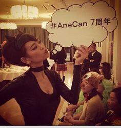 AneCan創刊7周年記念パーティ開催中☆ (ドレスコードは、仮装!!)AneCan専属モデル葛岡 碧は、キャットウーマンに変身。碧のナイスプロポーションが引き立つ、セクシーでキュートな姿に♡ヘアスタイルも決まってます!バットマンとキャットウーマン♡...