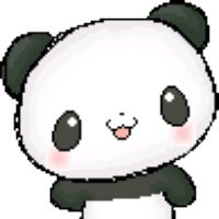 Panda Love, Panda 3, Cute Panda, Photo Kawaii, Panda Photo, C200 200, Kawaii Panda, Pandi, Kawaii Animals