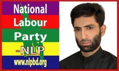 - National Labour party-NLP ন্যাশনাল লেবার পার্টি -এনএলপি