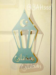 Ramadan Lantern Ornament  Pack of 10 by YAHsss on Etsy