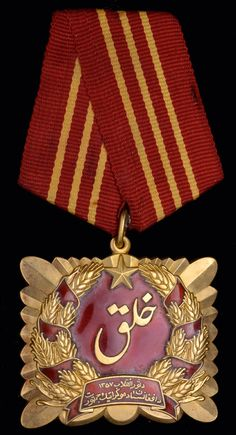 Afghanistan - Order of the Saur Revolution, type 1 (1980-81?), in silver, gilt and red enamel