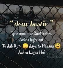 Or jab durr jaye. Friend Quotes For Girls, Besties Quotes, Love Husband Quotes, Best Friend Thoughts, Small Love Quotes, Best Friend Quotes Funny, Funny Quotes For Instagram, Real Friendship Quotes, Mixed Feelings Quotes