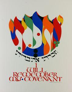 Mordechai Rosenstein Serigraph Hebrew Calligraphy Judaic Art Philadelphia   eBay