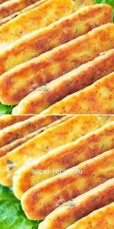 Хрустящие, ароматные и очень вкусные! Предлагаем идеальное блюдо для быстрого перекуса — творожно-сырные палочки с зеленью. Bulgarian Bread Recipe, Superfoods, Finger Foods, Bread Recipes, Bacon, Food And Drink, Menu, Dishes, Breakfast