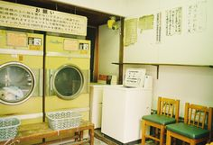 public laundry in japan