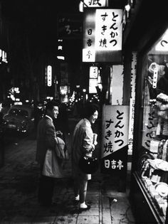 legrandcirque:    John Dominis, A young couple window shopping in the Ginza area, Tokyo, Japan, March 1959.