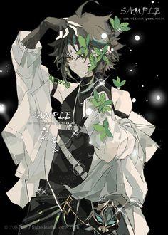 Estilo Anime, Albedo, Fanarts Anime, Pretty Art, Animes Wallpapers, Drawing Reference, Aesthetic Anime, Anime Guys, Character Art