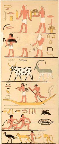 From the Mastaba of Nefermaat, eldest son of Sneferu