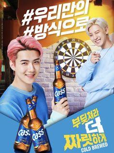Sehun & Chanyeol - EXO-SC Cass | #EXO Suho Exo, Fresh, Crochet Earrings, Crochet Hats, Cold, Knock Knock, Twitter, Babies, Memes