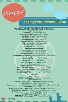 / Начать изучение: http://popularsale.ru/faststart3/?ref=80596&lnk=1442032