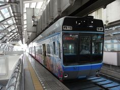 Chiba Urban Monorail Type 1000. The monorail is the world longest suspended monorail.
