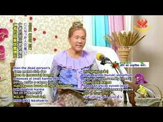 Food Offering Must Be Vegan (Chỉ Cúng Dường Thuần Chay) - YouTube Vegan, Make It Yourself, Youtube, Food, Reading, Essen, Meals, Vegans, Youtubers