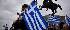 Μακεδονία ξακουστή: Η ιστορία πίσω από το εμβατήριο  σύμβολο της Μακεδονίας (βίντεο)
