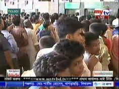 Live Morning 24 News BD 27 June 2016 Bangladesh TV News