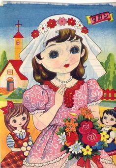 昭和のぬりえ■おふりそで■メンコや  ☆Shōwa Era (Japan) coloring book from menkoya.com.