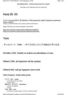 26032018 daily kanji
