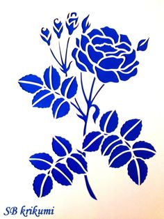 Rose. Paper cut. Nice as embroidery pattern, stencil, linocut. SB krikumi.