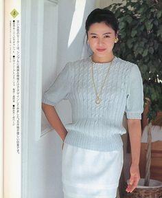 Lady Boutique Series №612