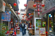 Favorite place in Shanghai: Tianzifang