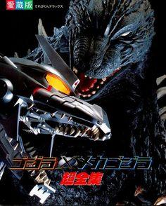 Mecha Godzilla VS. Godzilla (2002)