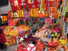 Fruit Shop:水果店 | Flickr - Photo Sharing!