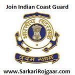 #Coast-Guard Assistant Commandant More Group Result 2018