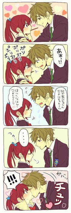 OMG! Makoto & Gou