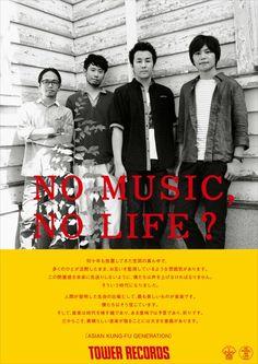 ASIAN KUNG-FU GENERATION「NO MUSIC, NO LIFE?」