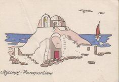 Mykonos-Paraportiani