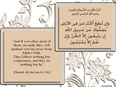 Ayah Graphics - Page 3 Quran, Graphics, Ink, Decor, Decoration, Charts, Decorating, Graphic Design, Dekorasyon