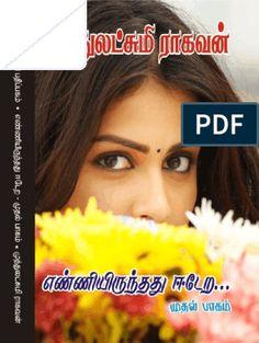 Free Books To Read, Free Pdf Books, Free Books Online, Read Books, Free Ebooks, Reading Online, Romantic Novels To Read, Romance Novels, Tamil Stories