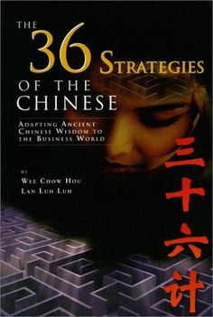 The 36 Strategies Of The Chinese: Adapting Ancient Chinese Wisdom ...