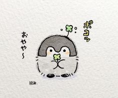 Cute Animal Drawings, Cute Drawings, Pretty Art, Cute Art, Cute Bunny Pictures, Penguin Art, Dibujos Cute, Cute Frogs, Anime Drawings Sketches