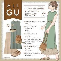 Japan Fashion, Fashion Art, Fashion Outfits, Womens Fashion, Korean Girl Fashion, Ulzzang Fashion, Matching Costumes, Casual Outfits, Cute Outfits