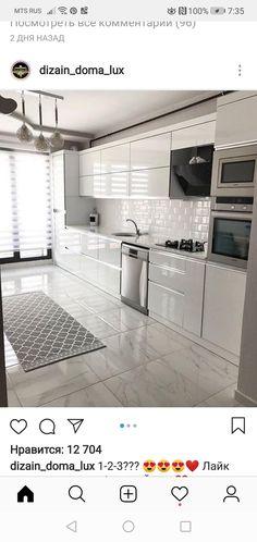 Kitchen Room Design, Interior Design Kitchen, Kitchen Decor, Modern Kitchen Interiors, Elegant Kitchens, Brass Kitchen, Kitchen Cupboards, Interior Exterior, Kitchen Furniture