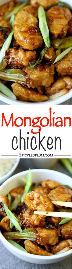 Mongolian Chicken Recipe - Quick, Easy and Tasty! http://www.pickledplum.com/mongolian-chicken-recipe/