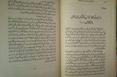 Allama Iqbal Best Poetry, Hazrat Ali, Psychology, Bullet Journal, Motivation, Psicologia, Inspiration