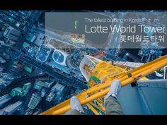 Южная Корея и небоскреб Lotte World Premium Tower « FotoRelax