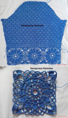 Diy Crafts - -The URL you requested could not be found. Gilet Crochet, Crochet Motifs, Crochet Jacket, Crochet Squares, Crochet Cardigan, Crochet Stitches, Crochet Baby, Crochet Top, Crochet Patterns