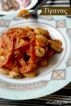 Γίγαντες Cookbook Recipes, Cooking Recipes, Greek Cooking, Onion Rings, Greek Recipes, Recipies, Vegan, Ethnic Recipes, Lent