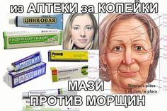 cream for face
