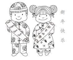write for chinese new year creative chinese chinese new year pictures