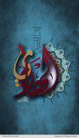 Al Hadi by AsfourElneel