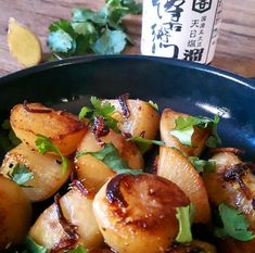 Navets caramélisés à la sauce soja et au gingembre – Copyright © Gratinez