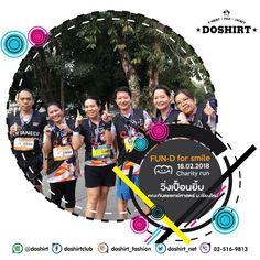 เสื้อ Fun-D For Smile วิ่งเปื้อนยิ้ม คณะทันตแพทย์ศาสตร์ ม.เชียงใหม่ ขอขอบพระคุณ🙏🙏 ที่ไว้วางใจ Doshirt  ---------------------- สนใจสินค้าและบริการของเรา LineID:@doshirt โทร.,02-516-9813, 095-294-9144