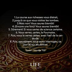 Sourate 102