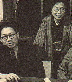 Ineko Sata, A Japanese Writer