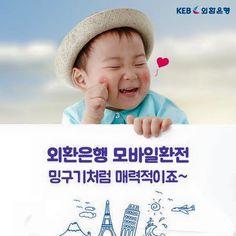 Song Minguk Cr: Daehan Minguk Manse fanpage